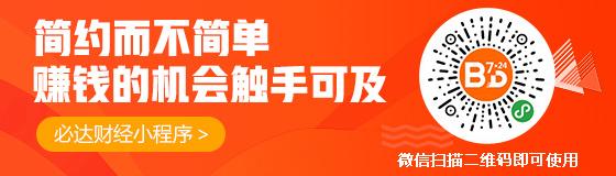 金石东方新股定价报告:打造具备国际竞争力的钢增强塑料复合管成套设备生产企业